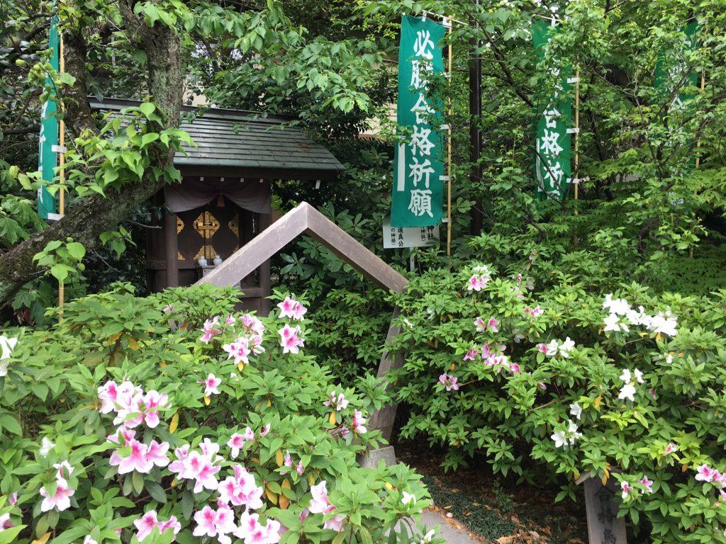 4月の北野神社