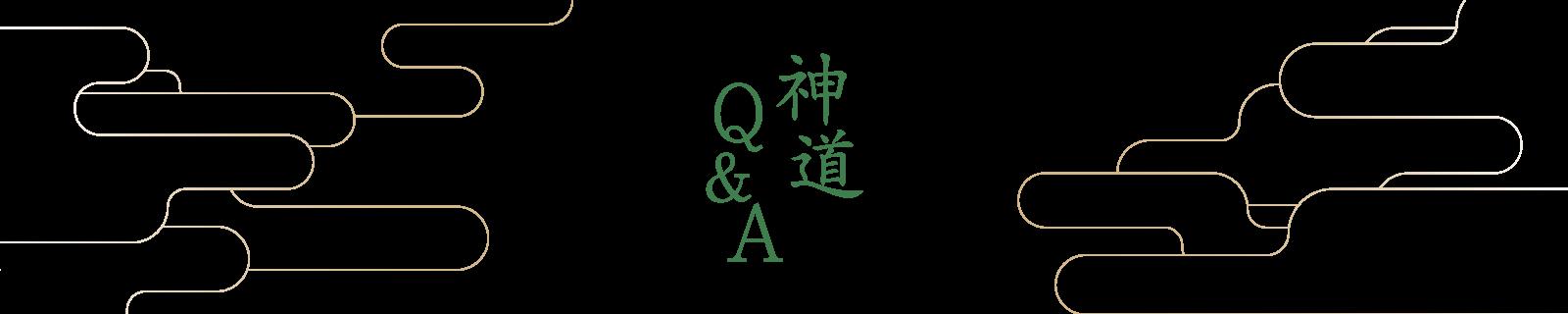 神道Q&A_SP