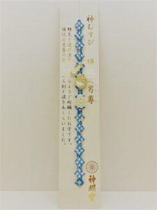 八重垣祭を本日斎行いたします。